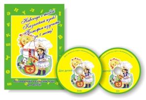 Разговорный казахский для детей