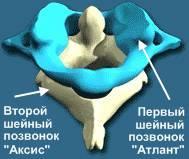 atlant-thumb