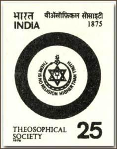 Памятная марка, выпущенная в Индии в 1975 году и посвященная 100-летию основания Теософского Общества