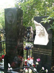 Могила Мессинга на Востряковском кладбище