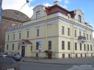 Музей-институт семьи Рерихов в Санкт-Петербурге