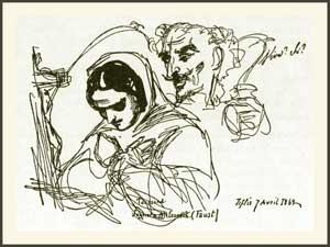 «Маргарита и Мефистофель». 1862. Рисунок Е. П. Блаватской, сделанный после посещения оперы «Фауст»