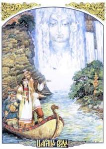 Вода-Царица