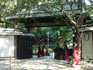 Международный медитационный центр Ошо в Пуне (Индия), 2008 год.